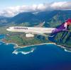 予算は少なくても格安ツアーで、さくっとハワイに行きたいな~♪・・・のお話。