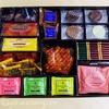 ふるさと納税でROYCE' ロイズのチョコレートスイーツをお取り寄せしてみよう!
