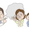 タバコが及ぼす口の中への8つの悪影響を歯科衛生士が教えます!アイコスに変えるのは有効なのか