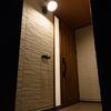 【玄関(屋内)】方角は北西!風水的には意外と吉な我が家の玄関