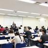 【運行管理者試験対策講座】お申込み状況(7/17現在)