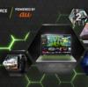 「GeForce NOW」auのクラウドゲーミングサービスが正式サービス開始 auユーザーは月額1500円