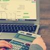 ネットで稼ぐ方法30選を徹底紹介!在宅ワークで稼ぎたい方必見!