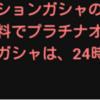 【ゲーム】雑記