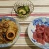 2017/11/01の夕食
