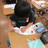5年生:家庭科 手縫いを進める