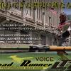 【ROAD RUNNER LTT】最強のオールパーパスロッド!ロードランナーのインプレッション