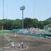 高校野球地方大会