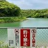 祭山池(愛知県美浜)