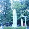 2018年10月三重ひとり旅 1日目~導きの神様、椿大神社へ