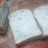 抹茶マーブルブレッド・イギリスパンの成型と焼き上がりのひと手間