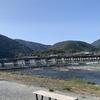 【Blog 10/31】嵐山に行くときは...