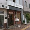 ひろちゃんの札幌塩ザンギ 北24条店 / 札幌市北区北24条西3丁目 ツクモビル 1F
