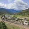 【旅行記】札幌からブータン王国へ旅行へ。マイルは貯まらないが好奇心と幸せは底なしに貯まった!!