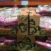 【コストコ】ハマヤ ドリップバッグコーヒースペシャルブレンド40バック(税込978円)