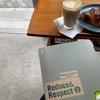 【浅草カフェ】カフェでノート時間「フグレン浅草(FUGLEN ASAKUSA)」 クロワッサンも一緒に