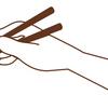 箸から箸へ食べ物を渡してはいけない、本当の理由