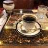 【喫茶店・ゲーム】珈琲亭ルアン、久々のドラクエ10
