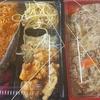 [19/12/11]「琉花」の前日の弁当のおまけの「牛そぎ大根の煮物」のおかずで鍋風 0円 #LocalGuides