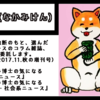 【同人活動-告知】京大11月祭のComic Community 01( #こみこみ )に秋の新刊を委託予定