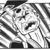 【どぐされ球団】吶喊バァさんグラビア特集