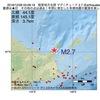 2016年12月09日 03時08分 根室地方北部でM2.7の地震