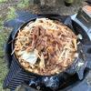 簡単キャンプ飯 お肉と野菜がたくさん取れるジンギスカン。キャンプで食べれば一段と美味しいのです。