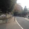 言い訳の東京旅行三日目(1)。渋谷の街。金王八幡宮界隈へ。庚申塔群もある