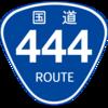 No.075 国道444号
