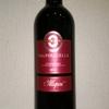 今日のワインはイタリアの「コルテ・ジャーラ」1000円~2000円で愉しむワイン選び①