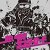 【映画感想】『狂い咲きサンダーロード』(1980) / 山田辰夫がすごくいいね