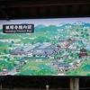 銀閣寺へ  (京都・奈良の旅⑥)