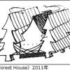 木々の家、ガルウィングの家