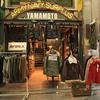 コレクションショップ YAMAMOTO 京極店@中京区中之町
