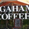 スペシャルティコーヒーショップ「ナガハマコーヒー」窒素入りコーヒー初体験  in  盛岡