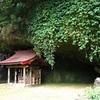 世界最古の土器が日本で発見!土器の誕生により人々の生活がどう変化したの?
