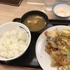 「松屋」の回鍋肉定食
