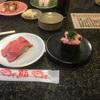花まる寿司