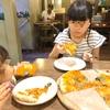 【2020 フィリピン】地元民に大人気のNEVA'S PIZZA (ネバズ・ピザ)