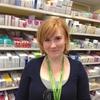 イギリスで免許を変換し、薬剤師になる方法(1)