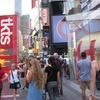NY旅行記 ミュージカルを本場のブロードウェイで!!! 『tkts』でお得なチケットゲットの仕方