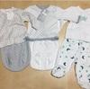 29w6d 新生児服一気に購入