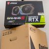 【CentOS7】RTX2070でpython36uのTensorflow-gpuを使用する