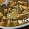 【レシピ】子供用麻婆豆腐を作ってみたら大人にも旨かった