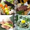 【オススメ5店】広島市(広島市中心部)(広島)にある居酒屋が人気のお店