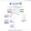 J-GLOLBALへの期待と注文