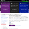 Visual Studio Community 2013 with Update 5をインストールする