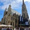 ウィーン中心街を歩く:2019ドイツ旅・ウィーン編6