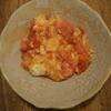 入れていないのにケチャップ味 トマト卵とじ