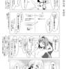 53.KPTのやり方 その②